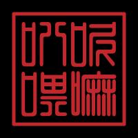 [FRAGILE] 呢嘛叭唭  KUSO 創意潮 TEE
