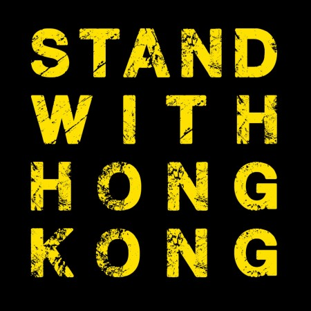 [FRAGILE] STAND WITH HONG KONG