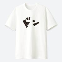 咚 Dong  KUSO 創意潮 TEE 大人小孩共13種尺寸