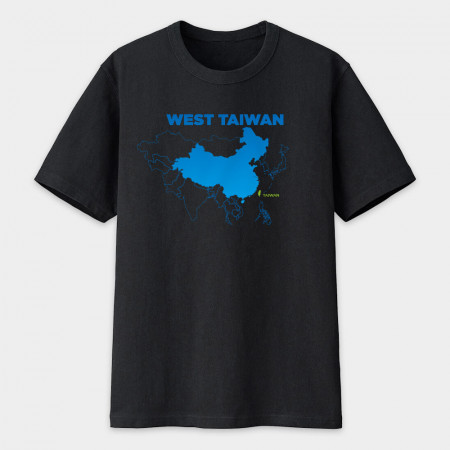 [FRAGILE] 西台灣 West Taiwan (藍)
