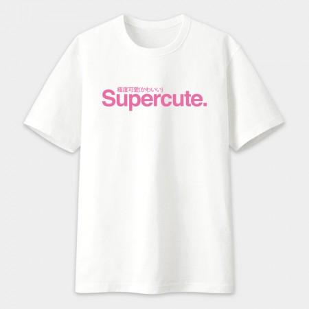 [OTAKU] 極度可愛 Super Cute