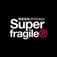 極度易碎 Super fragile