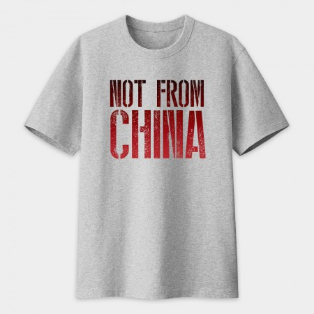 [FRAGILE] Not From China