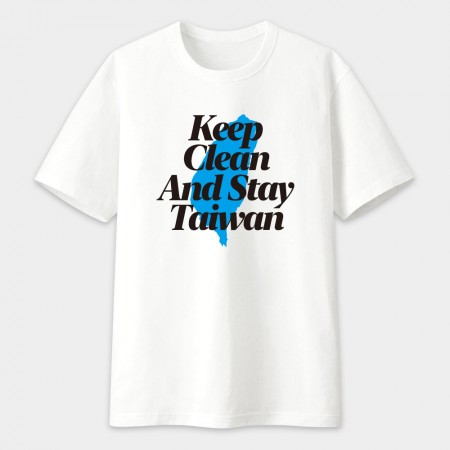 [FRAGILE] Keep Clean And Stay Taiwan