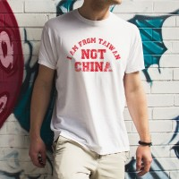 I AM FROM TAIWAN 白底咖啡字 NOT CHINA 創意潮 TEE