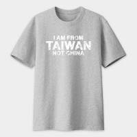 I AM FROM TAIWAN  NOT CHINA 潮 TEE 大人小孩共13種尺寸