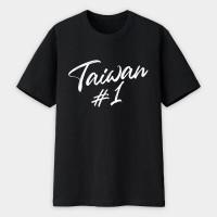 [FRAGILE] TAIWAN #1