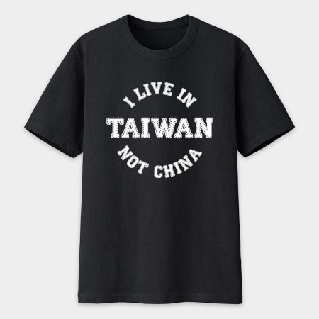[FRAGILE] I LIVE IN TAIWAN, NOT CHINA