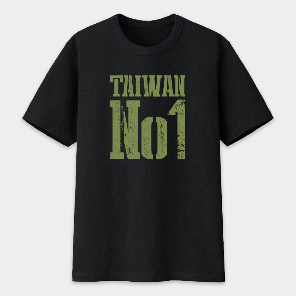 TAIWAN #1 台灣藍波萬潮 TEE