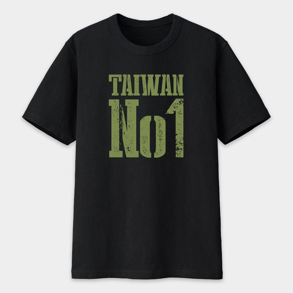 TAIWAN #1 台灣藍波萬潮 TEE 大人小孩共13種尺寸
