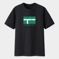 TAIWAN #1