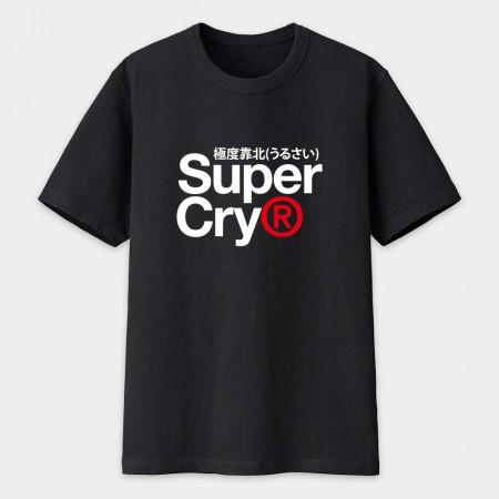 [OtaKuso] SuperCry 極度靠北 情侶組合