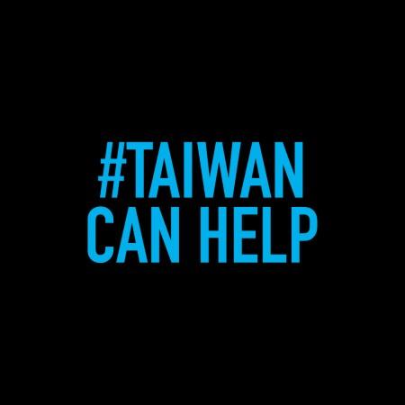 [FRAGILE] TAIWAN 嵐波萬