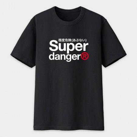 [OTAKU] 極度危險 Super danger