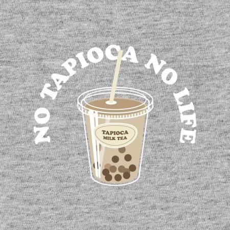 [OTAKU] No Tapioca No Life