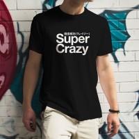 SuperCrazy 超級瘋狂 KUSO 創意潮 TEE 大人小孩共13種尺寸