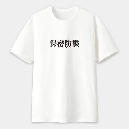 AZ戰隊(送紀念胸章)