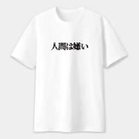 [CTRL+Z] Super woman 遊戲控制器