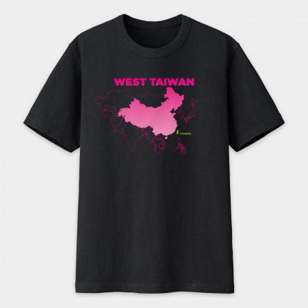[FRAGILE] 西台灣 West Taiwan (粉)
