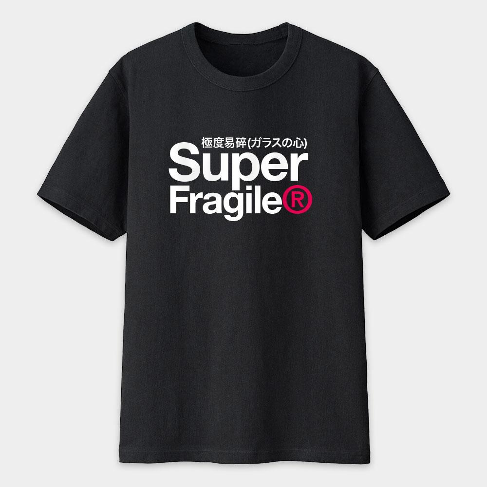 [OtaKuso] 極度易碎 Super fragile