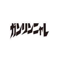 [OtaKuso] 乾拎涼勒