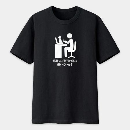 [FRAGILE] 小心玻璃星易碎