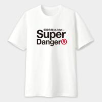 [OtaKuso] 極度危險 Super danger