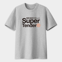 [OtaKuso] 極度溫柔 Super tender