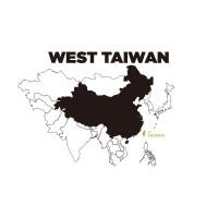 [FRAGILE] 西台灣 West Taiwan (黑)