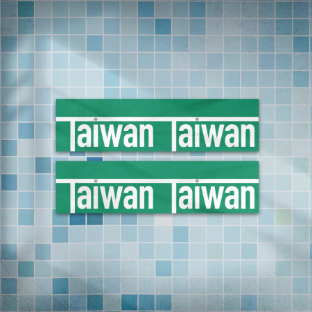 TAIWAN 台灣羽球金牌紀念款