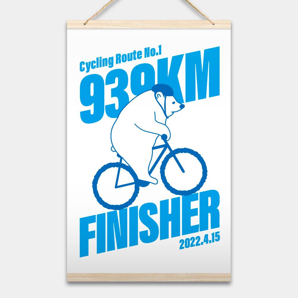 西台灣 West Taiwan
