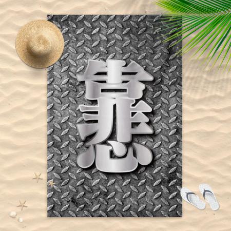[OtaKuso] 哩氣甲賽 RIKIJYASAI 金屬字