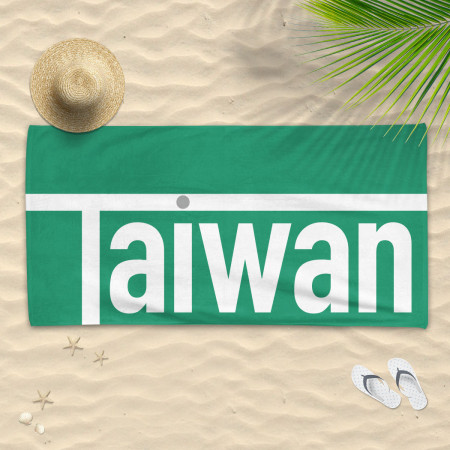 [OtaKuso] TAIWAN 台灣