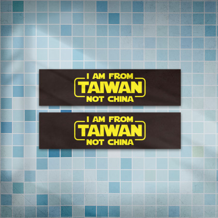 I AM FROM TAIWAN NOT CHINA