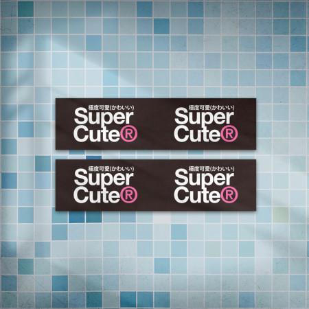 SuperCute 極度可愛