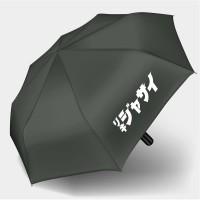 哩氣甲賽 RIKIJYASAI 103cm 手動 / 自動傘