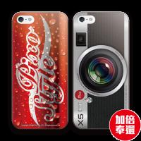 銀色相機+清涼可樂 iPhone 5/5S 手機保護殼