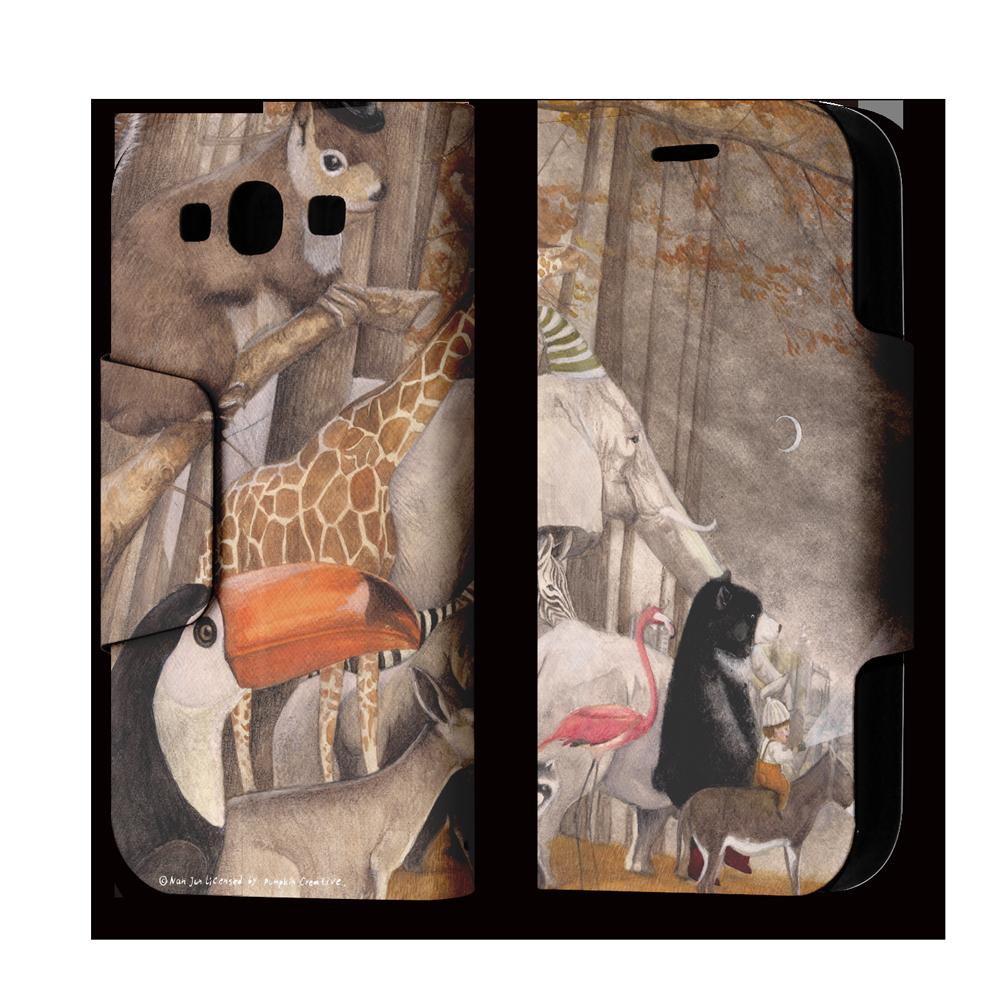 [南君] Galaxy S3 翻蓋式皮套 愛情的真諦到底是?