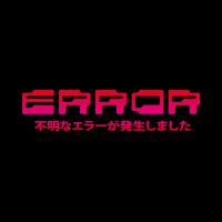 ERROR  GEEK 潮 TEE