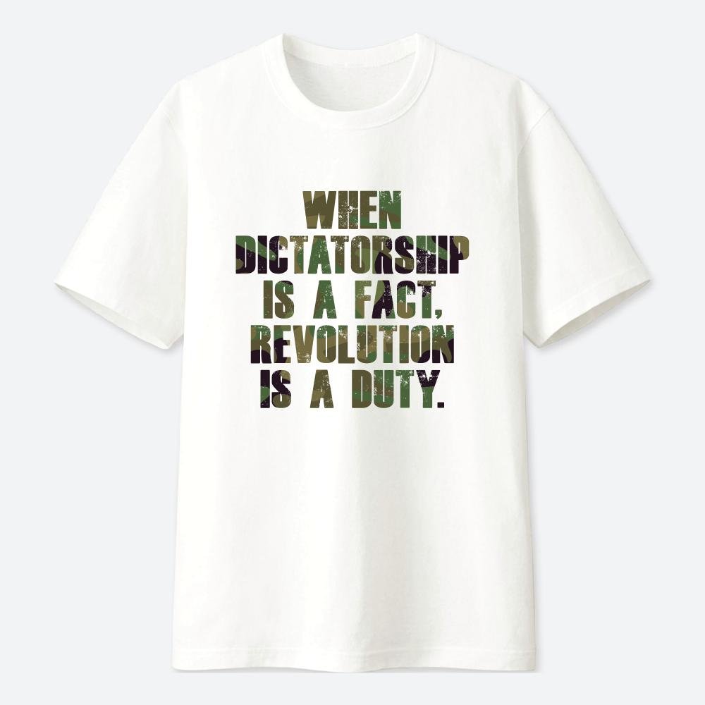 [FRAGILE] 當獨裁成為事實,革命就是義務 創意潮TEE