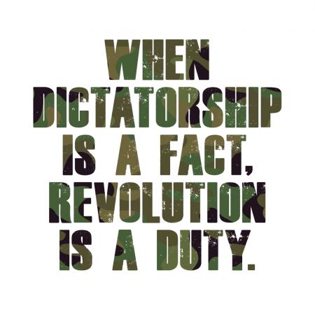 [FRAGILE] 當獨裁成為事實,革命就是義務